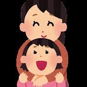 お母さんと子供のイラスト(女の子)