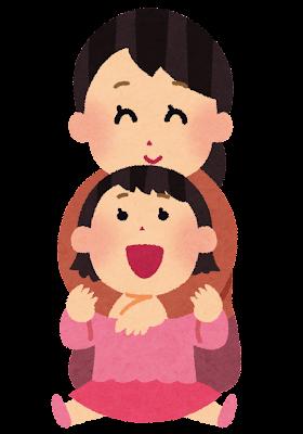 『お母さんと子供のイラスト(女の子)』の画像
