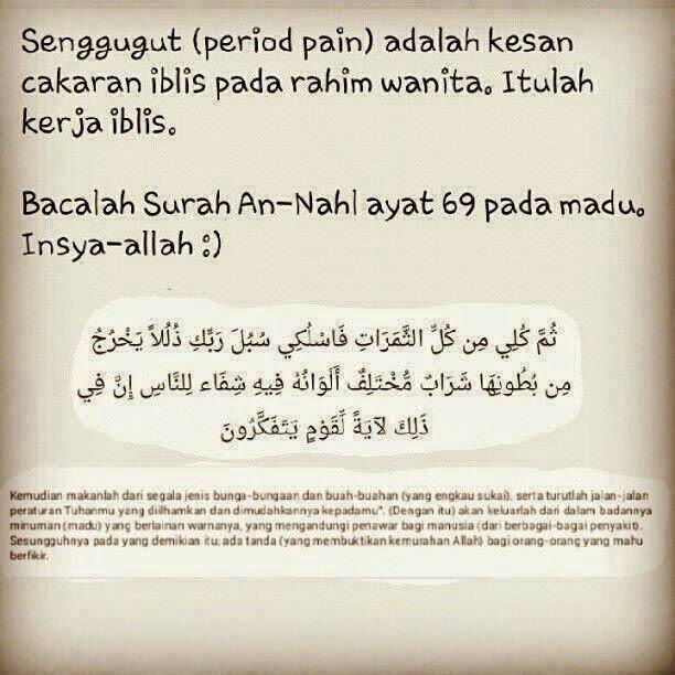 doa hilangkan senggugut