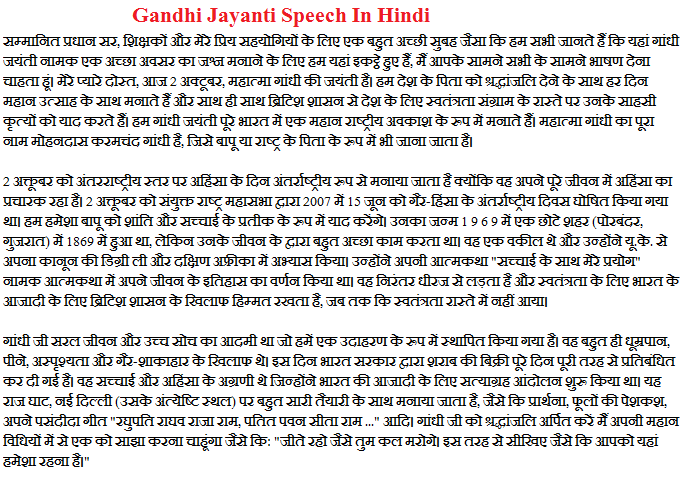 essay gandhi kids Short essay on 'conserve water short essay on 'indira gandhi' (210 words) friday, june 6, 2014 'indira gandhi' was born on 19th november, 1917 in.