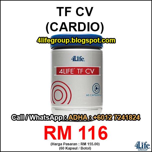 4Life Transfer Factor CV (TF Cardio)