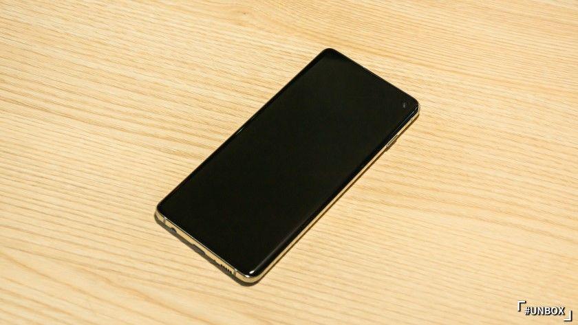 S10 samsung smartphone