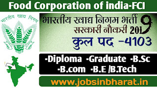 Food Corporation of India - FCI Recruitment Notification