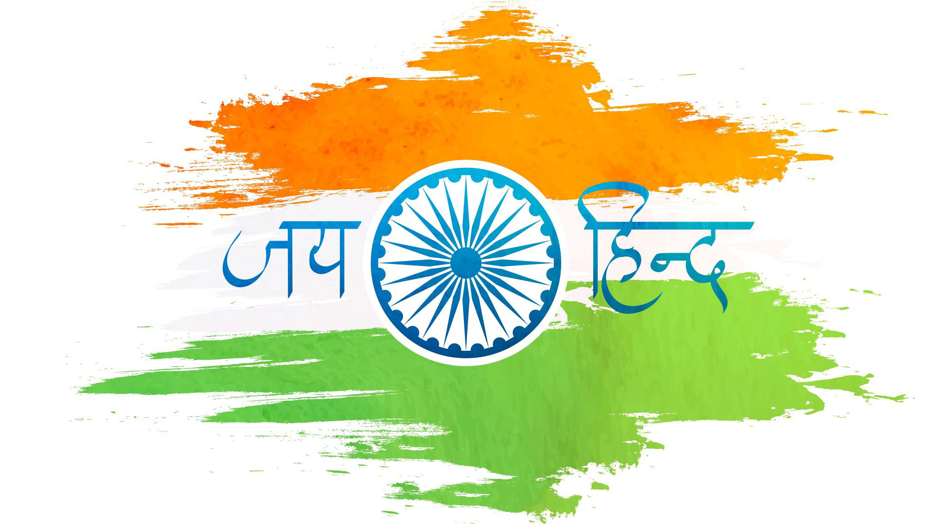Indian Independence Day Quotes Wishes Sms And Greetings In