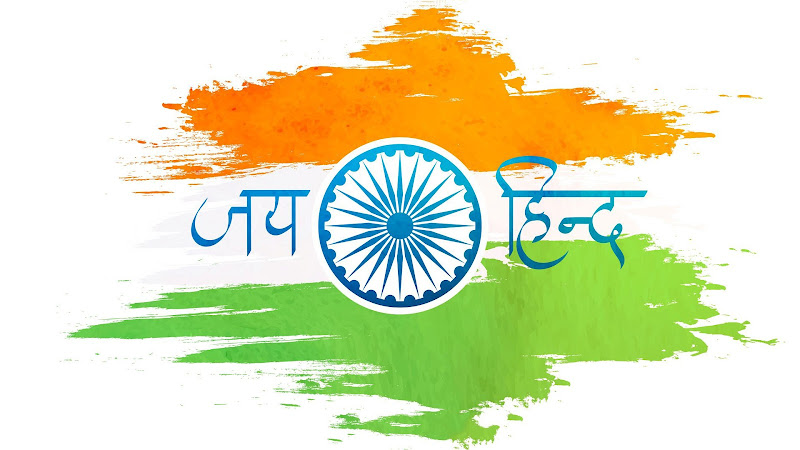 India Independence Day Quotes Wishes SMS