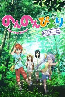 detail dan nonton trailer anime Non Non Biyori Repeat (2015)