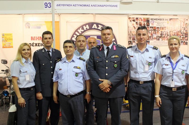 Πληροφοριακό Κέντρο της Ελληνικής Αστυνομίας στη 18η Διεθνή Έκθεση Αλεξανδρούπολης Alexpo 2018
