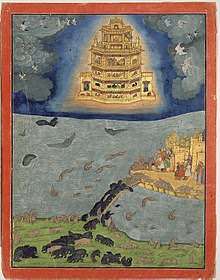 Vimāna is the mythological flying palaces or chariots described in Hindu texts and Sanskrit epics. The Pushpaka Vimana of the king Ravana (which was taken from Lord Kubera, and returned to him by Rama) is the most quoted example of a vimana. Vimanas are also mentioned in Jain texts.