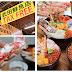 小樽美食|三角市場「武田鮮魚店」豪華海鮮丼 鱈場蟹蟹管肥美鮮甜