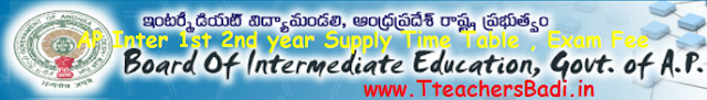 AP Inter 1st 2nd year Supply Time table 2017 Improvement/ Revaluation/ Recounting fees