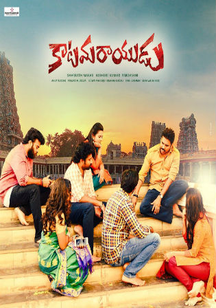 Katamarayudu 2017 HDRip 350MB Hind Dubbed 480p Watch Online Full Movie Download bolly4u