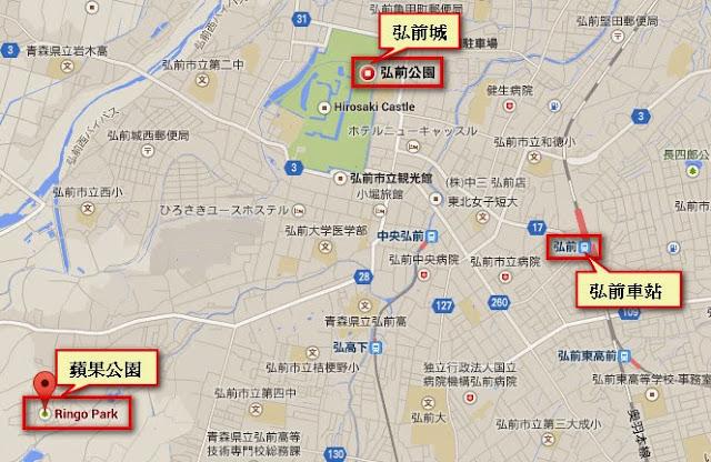 弘前市交通