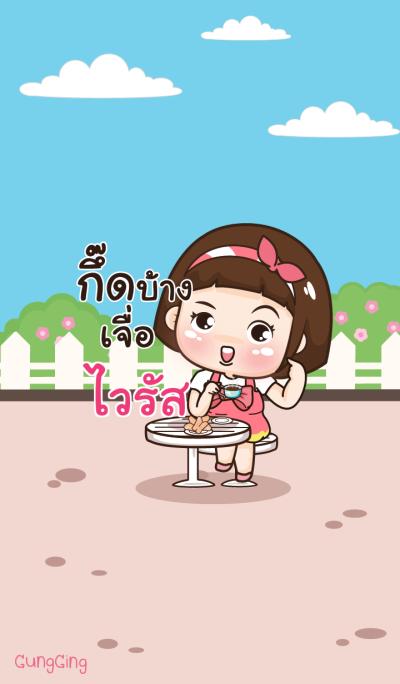 VIRUS aung-aing chubby_N V05