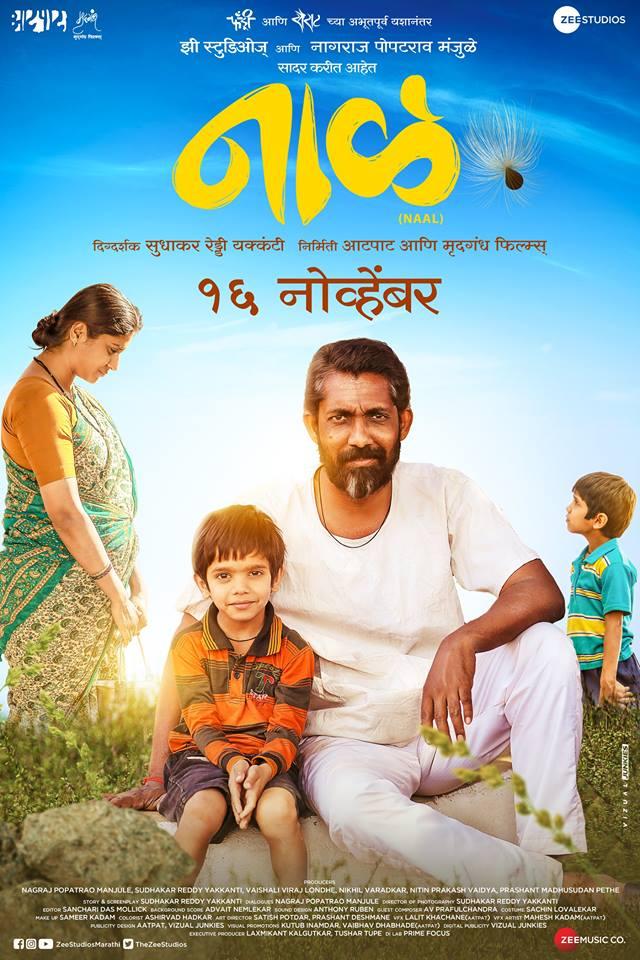 latest marathi movie download sites
