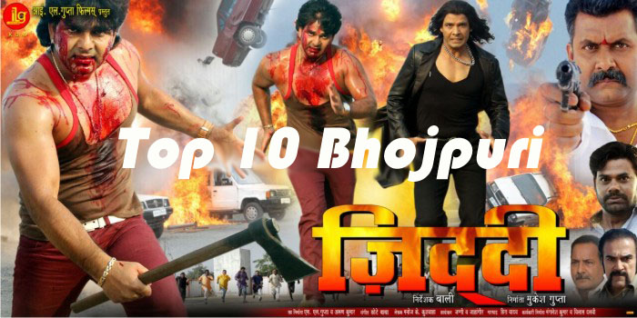 Ziddi Bhojpuri Movie New Poster Feat Pawan Singh, Viraj Bhatt