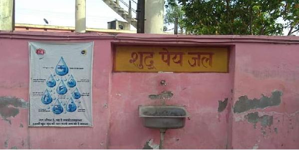 Jila-aspataal-ke-sudh-paiy-jal-me-nahi-hai-paani-ki-ek-bhi-boond