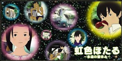 Nijiiro Hotaru Eien no Natsuyasumi BD Subtitle Indonesia