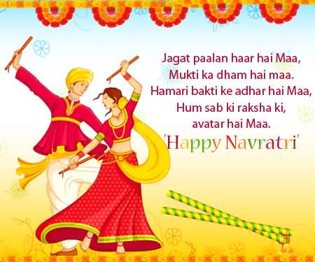 Happy Navratri Photos