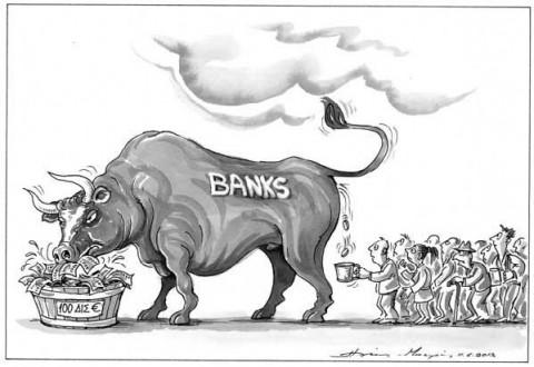 Αν τα σπίτια ήταν Τράπεζες. Του Κώστα Βαξεβάνη
