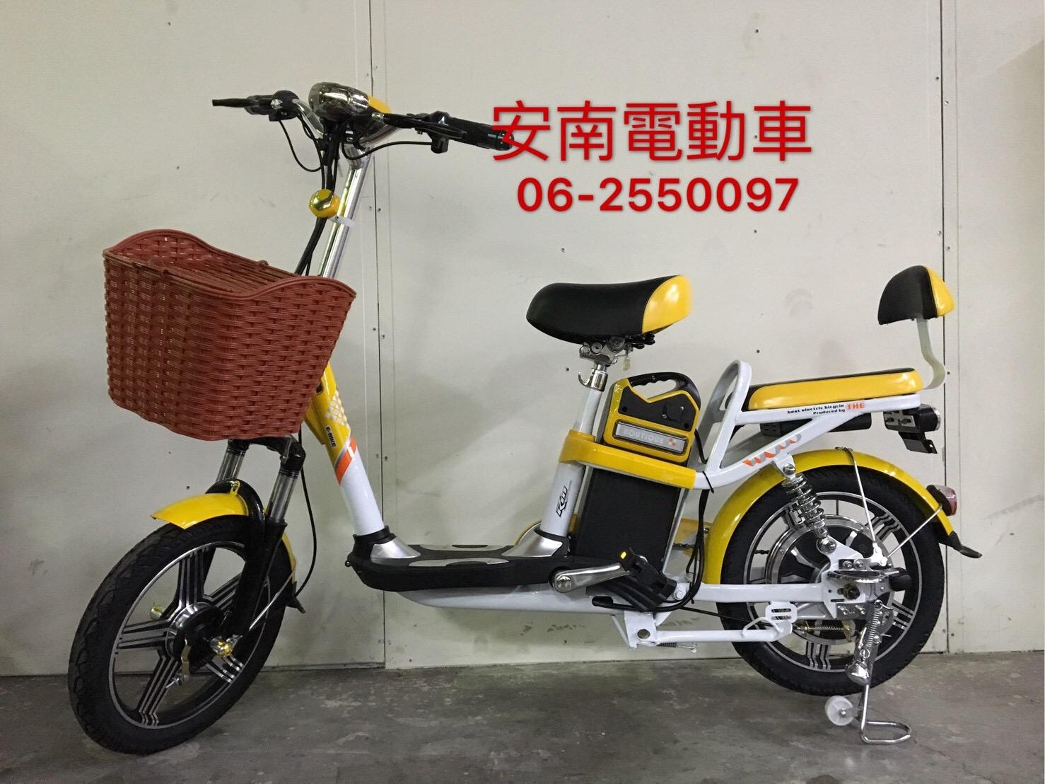 【安南電動車業】臺南電動車-臺南電動機車代步車-電動自行車腳踏車-四輪電動車-老人電動車-電動輪椅: ABT1