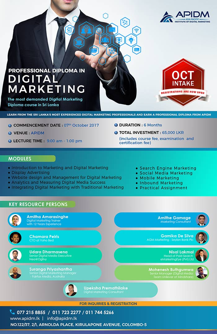 APIDM | Professional Diploma in Digital Marketing - Register now for October'17 Intake.