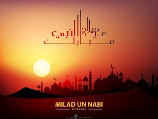 عيد ميلاد النبى مبارك