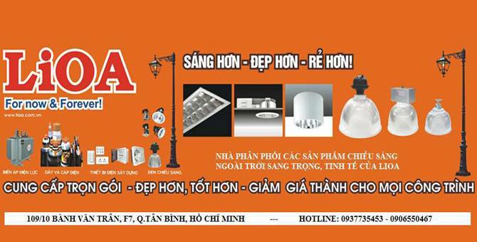 Trung tâm phân phối Lioa chính hãng tại Hồ Chí Minh