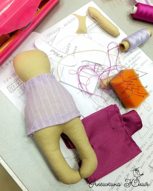 шьем кукол