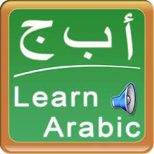 Kamus bahasa arab huruf latin A