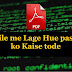 PDF File me Lage Hue password ko Kaise tode in Hindi