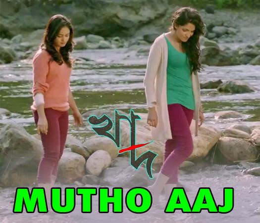 Mutho Aaj Lyrics, Khad, Song, Mp3, Image, Photo, Picture