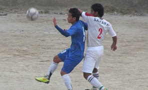 First Saheed Gold Cup Football Tournament organised by Kurseong Gorkha Hill Sports Association