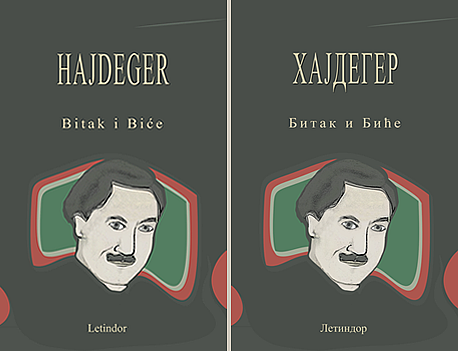 Hajdeger - Bitak i Biće