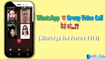 whatsapp video call,watsapp update new version
