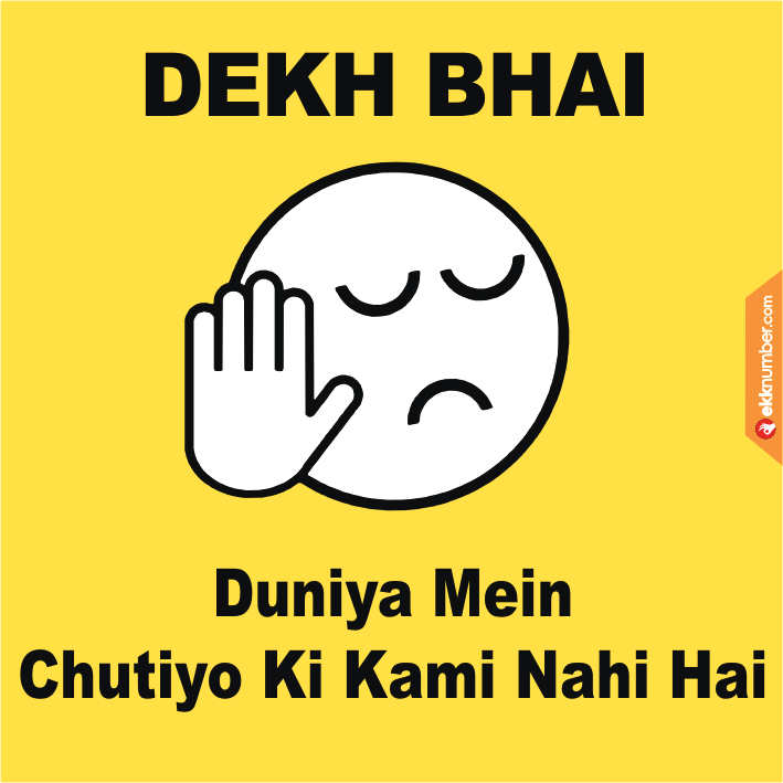 Dekh Bhai images - Whatsapp dekh Bhai DP - Whatsapp Status Quotes