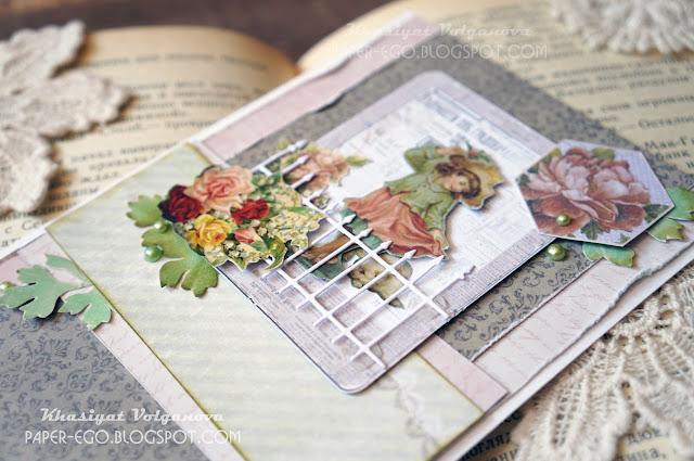 Открытка с карточками Тамары Старцевой.