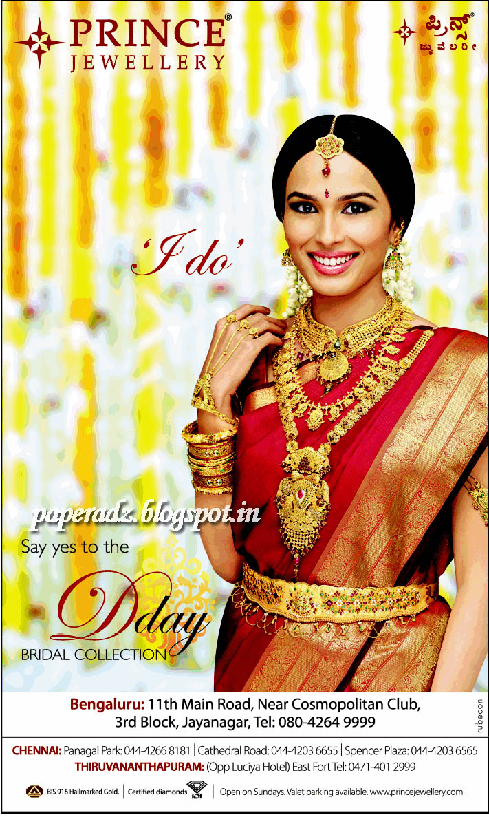 Prince jewellery advertisements news paper advertisements for Hm diwan jewellers
