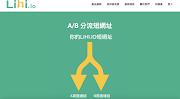 實體店數位行銷新工具應用-Lihi短網址