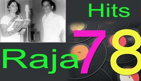 Ilaiyaraja 1978 Tamil Hits Songs   Ilaiyaraja Tamil Songs Playlist