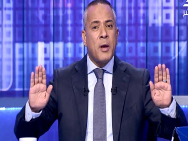 إعلامي مصري يُهاجم الرئيس السوداني بطريقة مضحكة وألفاظ غريبة, بالفيديو