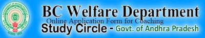 AP BC Welfare Study Circle Online Application