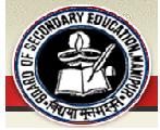 Manipur 10th Exam Routine 2016