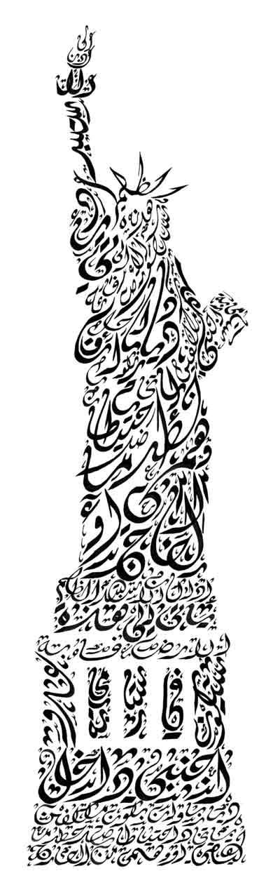 15 Kaligrafi Unik Dan Keren Karya Everitte Barbee Grafis