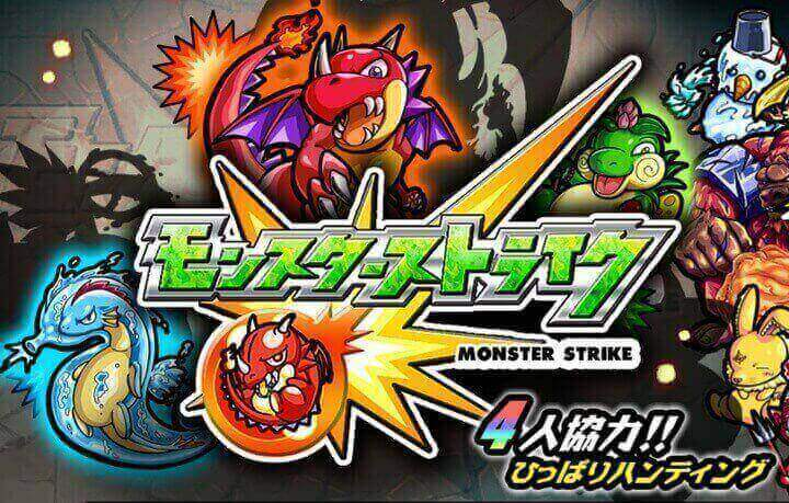 Monster Strike Japanese hack
