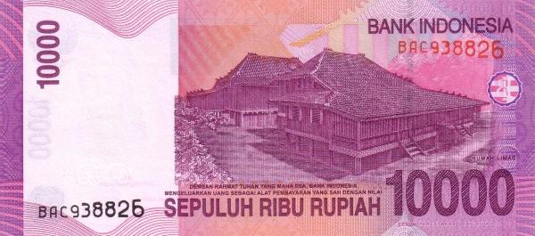 10 ribu rupiah 2004 belakang