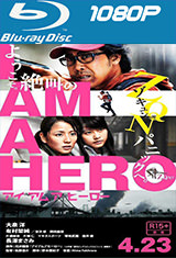 I Am a Hero (2015) BDRip 1080p DTS