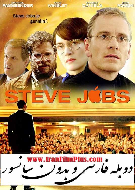 دانلود فیلم استیو جابز (2015) Steve Jobs