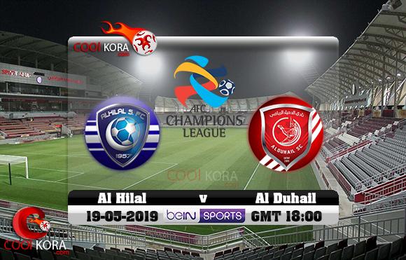 مشاهدة مباراة الدحيل والهلال اليوم 20-5-2019 في دوري أبطال آسيا