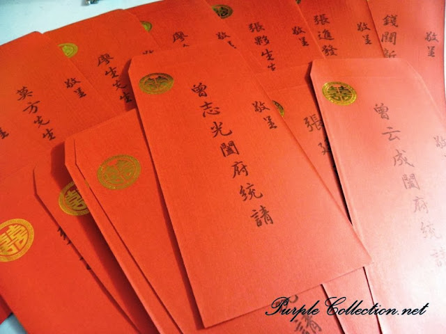Envelope Printing, Guest Name Printing, Envelope Name Printing,Guest Name