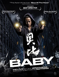 Watch Baby Online Free in HD